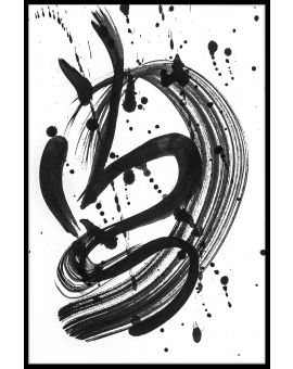 Abstract Brush Strokes Poster